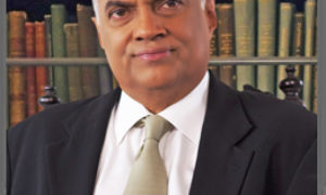 SPECIAL STATEMENT BY PRIME MINISTER RANIL WICKREMESINGHE