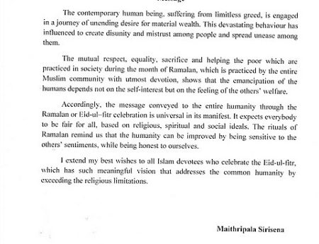 President Sirisena Wishes on  Eid-ul-Fitr