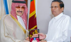 Top Saudi Entrepreneurs Explore Investment Possibilities in Sri Lanka