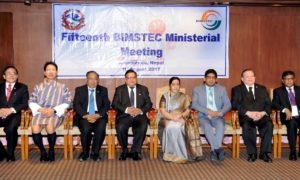 State Minister of Foreign Affairs Attends  BIMSTEC Ministerial Meeting in Kathmandu