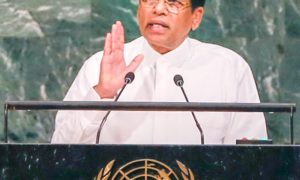 Address by  President Maithripala Sirisena At  UNGA