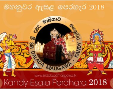 Spectacular Esala Perahera Parade Begins in  August 2018