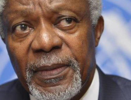Messages of Condolence by H.E. the President Sirisena on the passing away of former UN Secretary-General Kofi Annan