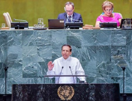 President Sirisena Addresses UN General Assembly