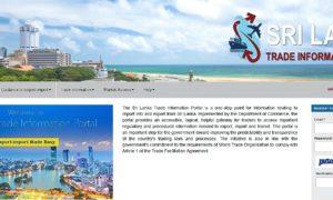 SRI LANKA TRADE INFORMATION PORTAL LAUNCHED