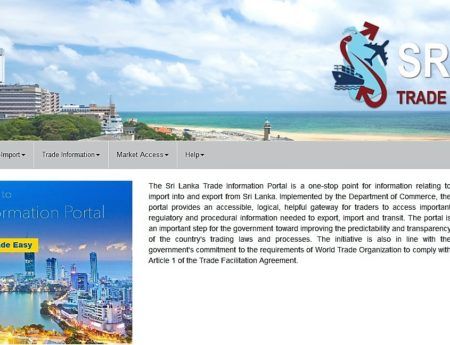 SRI LANKA TRADE INFORMATION PORTAL LAUNCHED