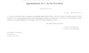 Gazzette Notification on Appointing of New  Hon. Prime Minister