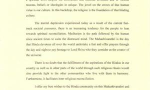 President's Maha Shivaratri Day Message