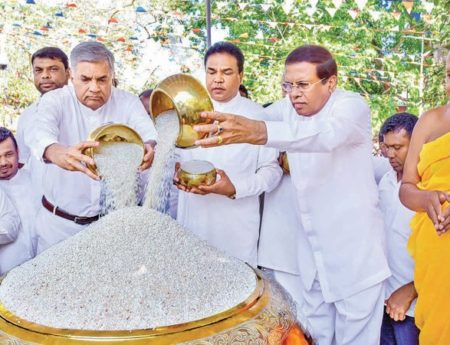 'Aluth Sahal Mangalya' (New Rice Festival)