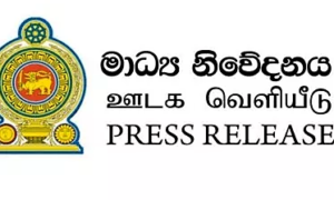 Vesak Day Message By President Maithripala Sirisena