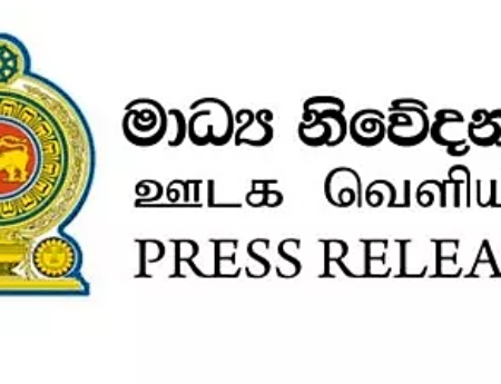 National Thawheed Jammath (NTJ) and Jamathei Millathu Ibraheem (JMI) Banned in Sri Lanka