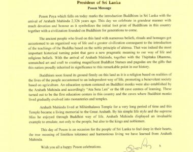 President's Message on Poson Poya Day