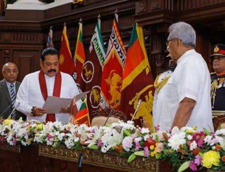 Mahinda Rajapaksa Sworn In As  Prime Minister