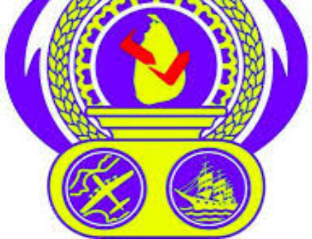 TRAVELERS TO SRI LANKA  URGED TO APPLY VISA THROUGH OFFICIAL ETA WEBSITE TO AVOID SCAM