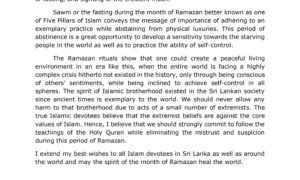 MESSAGE OF H.E.THE PRESIDENT ON THE OCCASION OF RAMAZAN