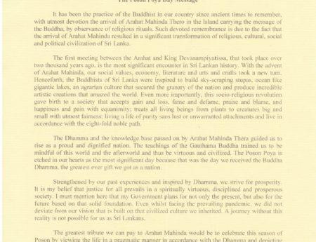 Poson Poya Day Message of H.E. Gotabaya Rajapaksa, the President of Sri Lanka