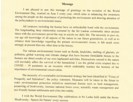The Message of H.E.the President of Sri Lanka on the World Environment Day 2020