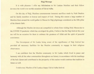 Message of H.E.the President on the occasion of Hajj