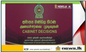 Cabinet Decisions -2020-10-05