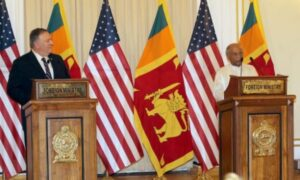 Press Statement of Hon. Dinesh Gunawardena Foreign Minister at the Joint Press event with Hon. Michael Pompeo, US Secretary of State