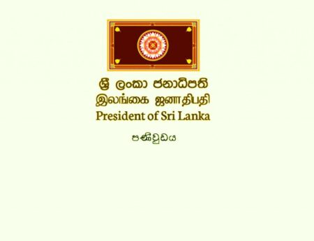 President's message on Children's Day