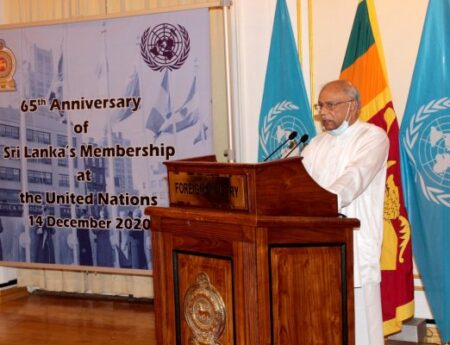 Foreign Minister holds an event to mark 65 years of Sri Lanka's membership at the United Nations