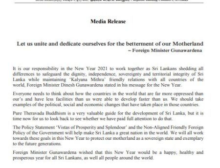 Let us unite and dedicate ourselves for the betterment of our Motherland – Foreign Minister Gunawardena