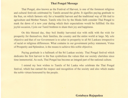 Thai Pongal Message of H.E. the President