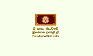 Congratulatory Message of H.E. The President of Sri Lanka to US president and vice president