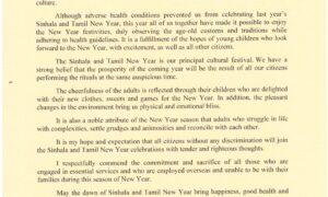 President's Sinhala and Tamil New Year Message