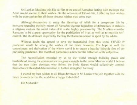 The message of H.E. Gotabaya Rajapaksa, President of Sri Lanka on the occasion of Ramazan