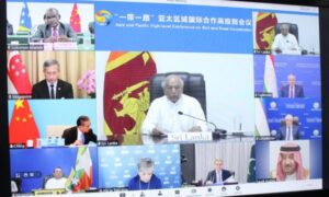 Statement by Foreign Minister Dinesh Gunawardena at the Asia-Pacific High Level Conference on Belt and Road Cooperation  23 June 2021